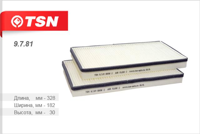 цена на Фильтр салона пылевой (комплект 2 штуки) BMW 5 E60/E61 6 E63/E64