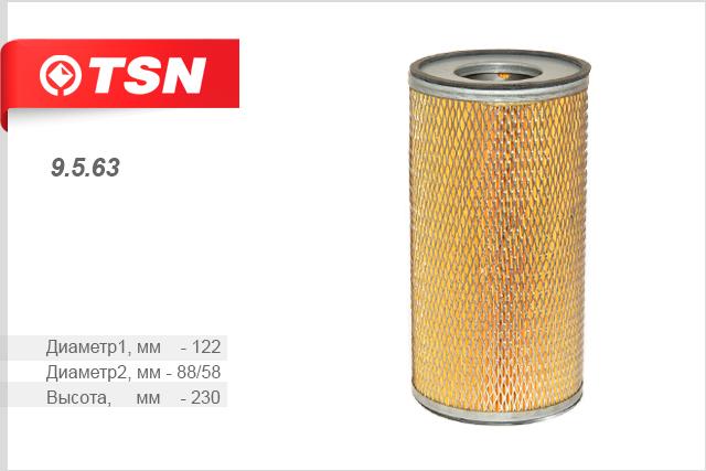 все цены на Элемент фильтрующий очистки масла TATA 613 онлайн