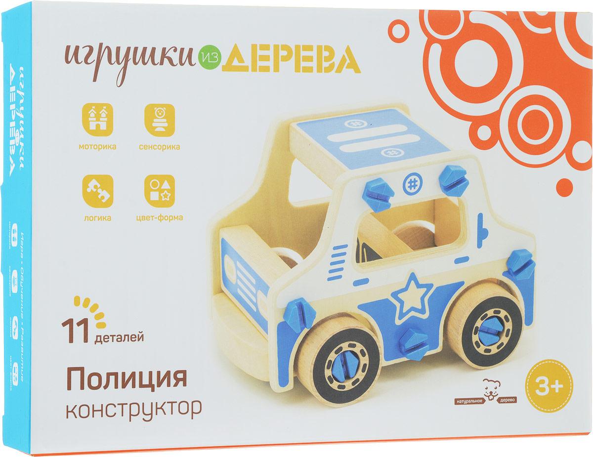 Мир деревянных игрушек Конструктор Полиция набор для развития моторики мир деревянных игрушек д189