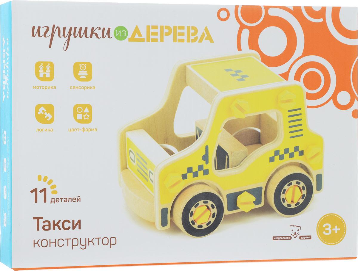 Мир деревянных игрушек Конструктор Такси набор для развития моторики мир деревянных игрушек д189