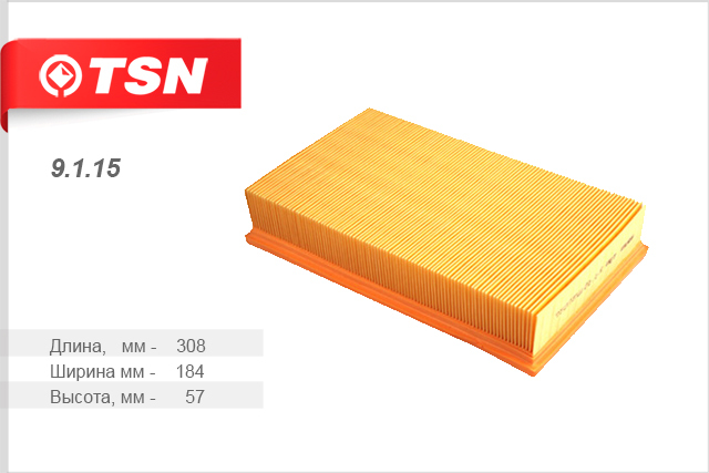 Фильтр воздушный AUDI TSN 80 100 A6. 9115