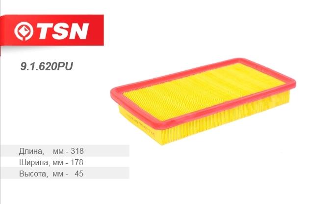 Воздушный фильтр TSN 91620PU