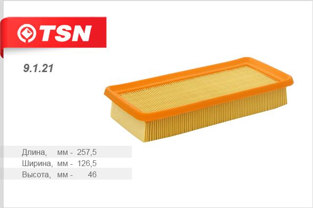 Фильтр воздушный TSN, HYUNDAI Getz 1.1, 1.3, 1.4, 1.6 фильтр масляный tsn 923