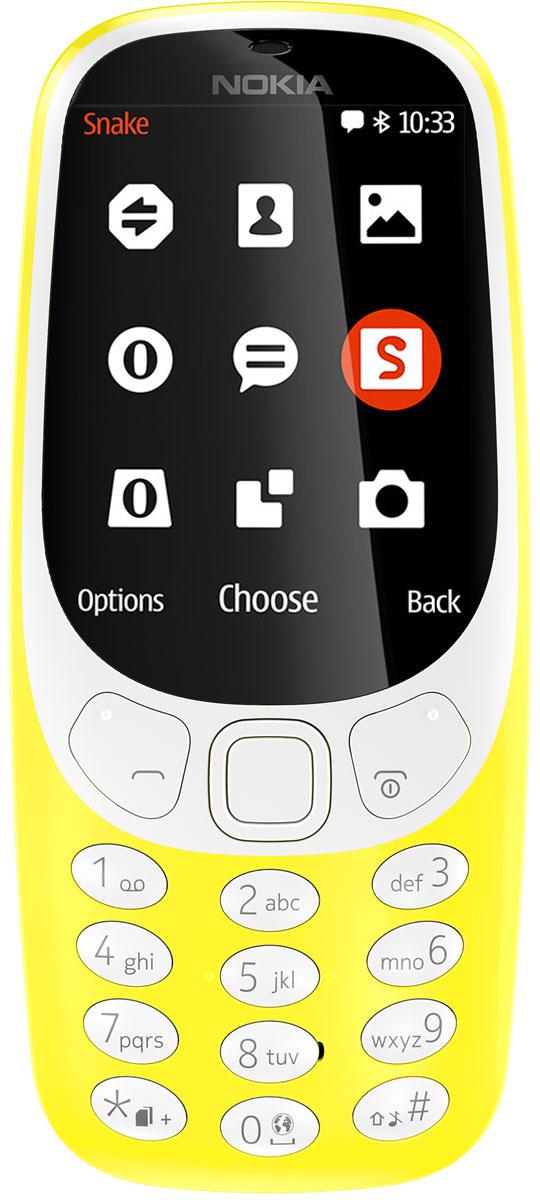Мобильный телефон Nokia 3310 DS, желтый телефон