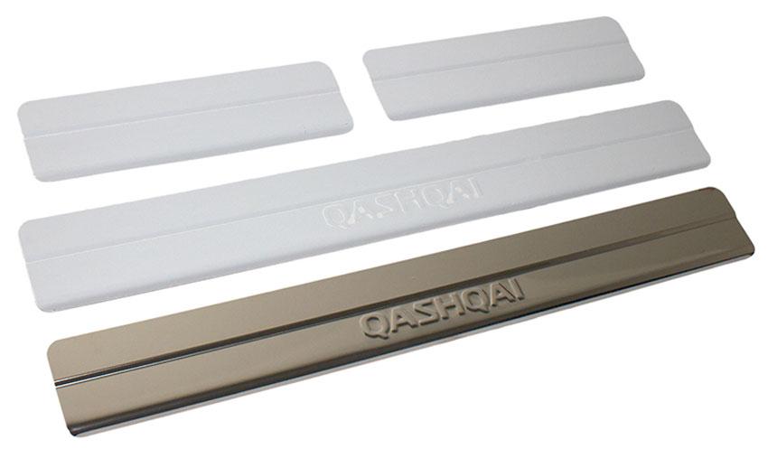 Накладки внутренних порогов DolleX, для NISSAN Qashqai (2014->), ступенчатые, 4 шт липкая лента bondage tape