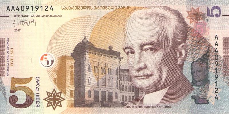 Банкнота номиналом 5 лари. Грузия, 2017 год банкнота номиналом 5 новых крузадо бразилия 1989 год