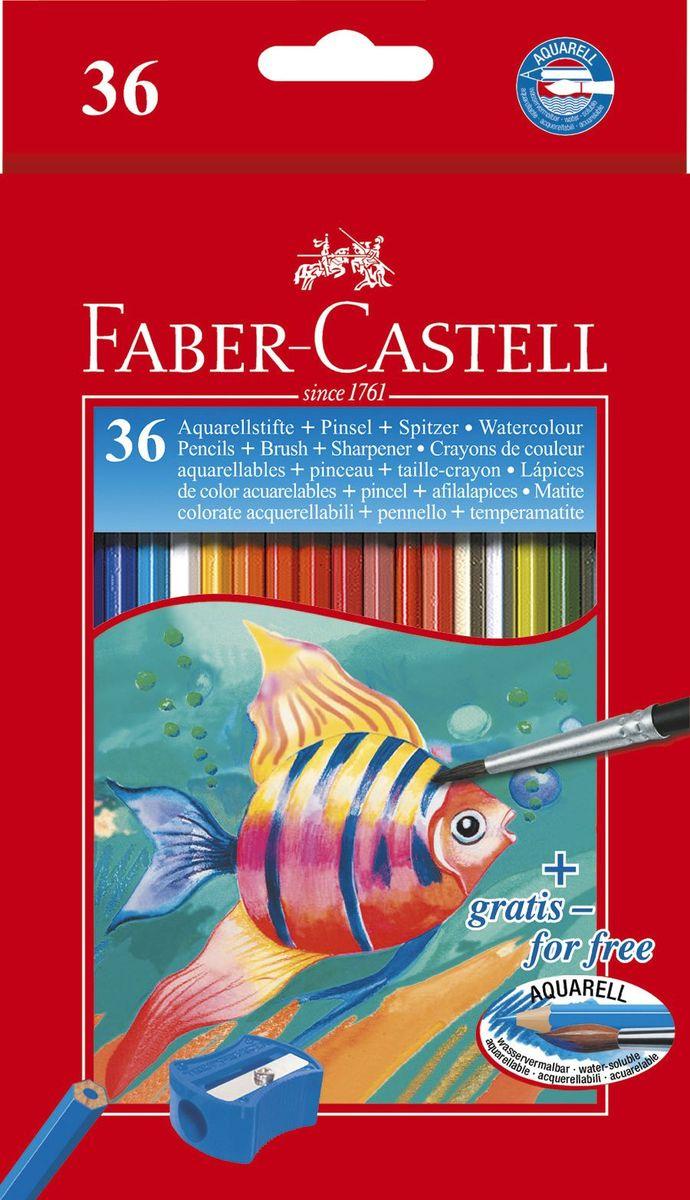 Faber-Castell Акварельные карандаши Рыбки с кисточкой 36 шт набор art collection sketching блокнот для рисования large акварельные карандаши
