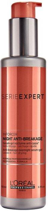 L'Oreal Professionnel Expert Inforcer Night Serum-Gel Ночная сыворотка-гель против ломкости волос, 150 мл цена