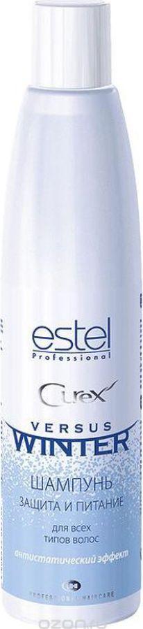 Estel Curex Versus Winter Шампунь Защита и питание для волос с антистатическим эффектом, 300 мл estel curex therapy шампунь для сухих ослабленных и поврежденных волос 300 мл