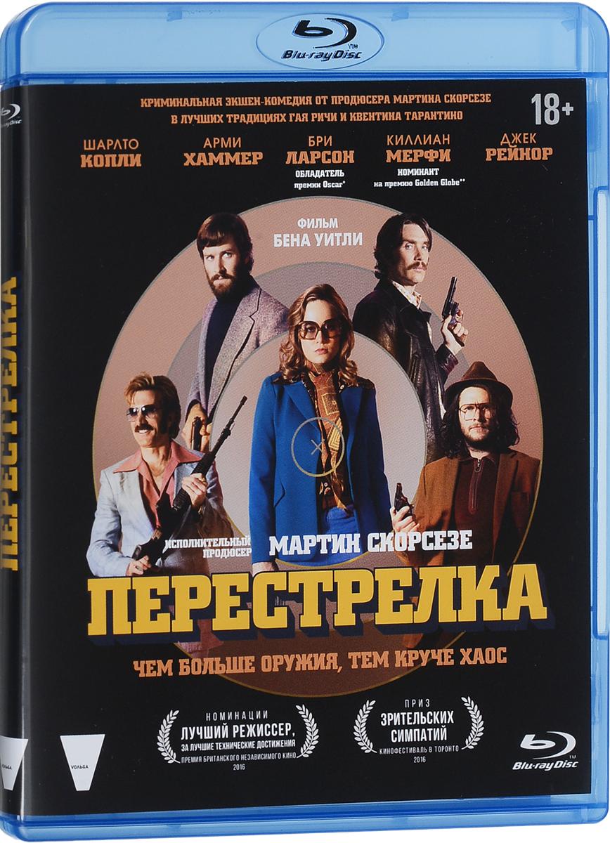 Перестрелка (Blu-ray)