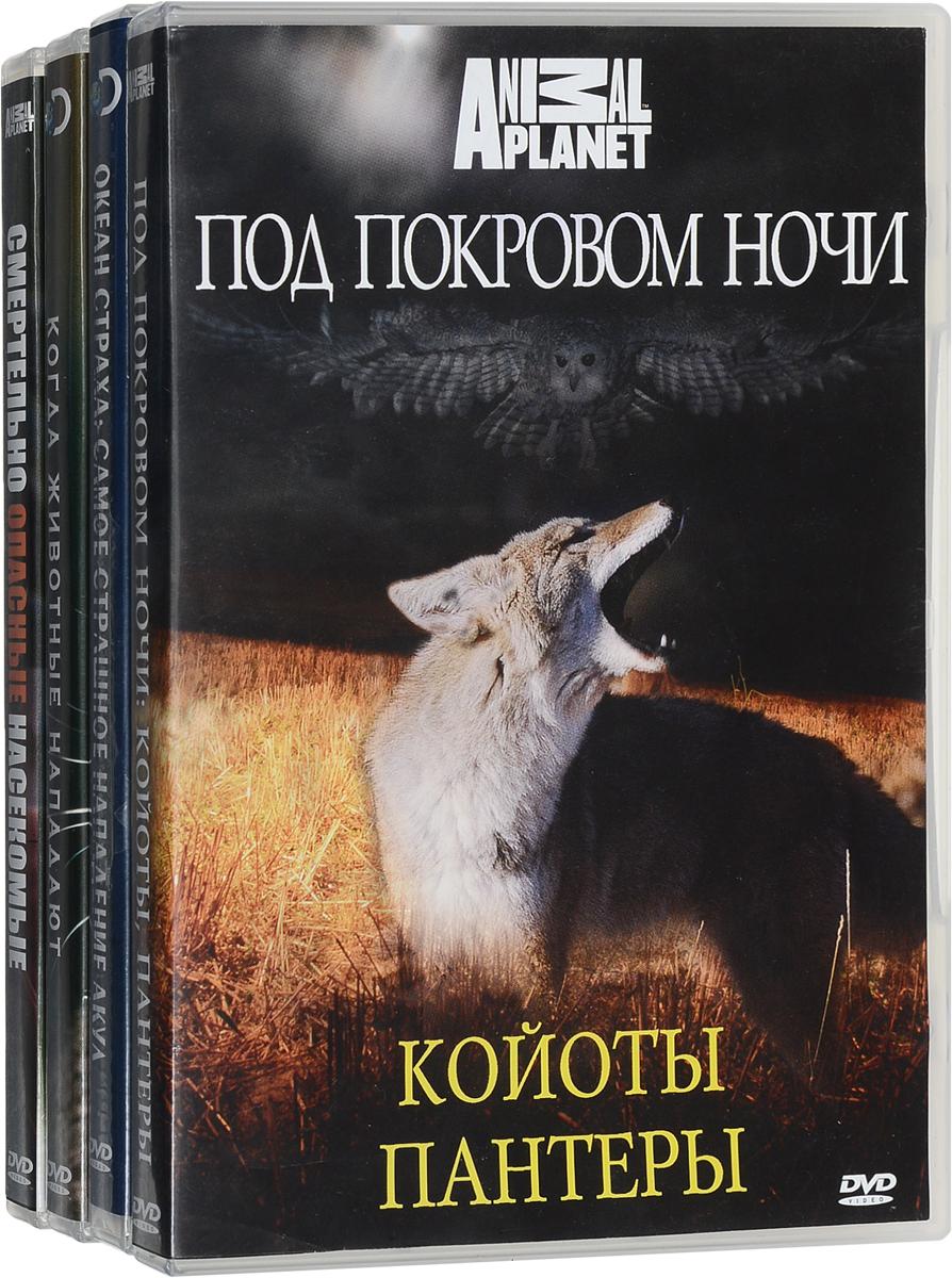 Discovery: Смертельно опасны (4 DVD)