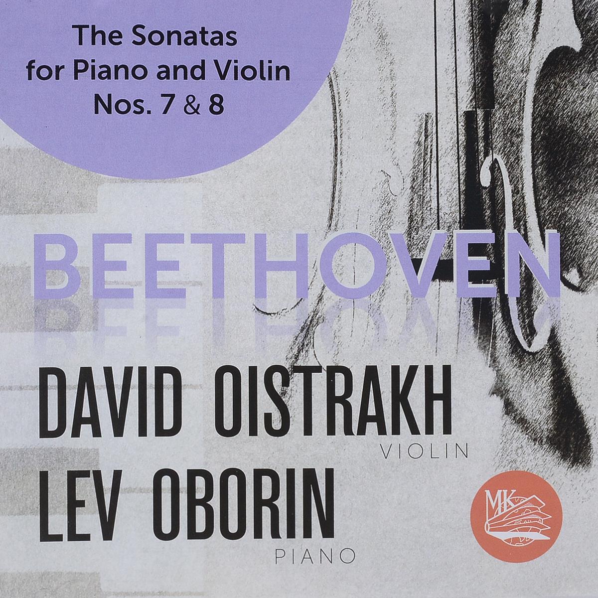 цена на Давид Ойстрах,Лев Оборин David Oistrakh. Lev Oborin. Beethoven. The Sonatas For Piano And Violin No. 7 & 8