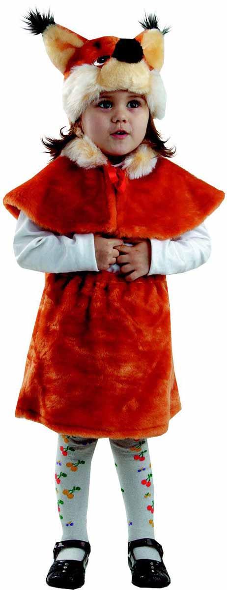 Батик Карнавальный костюм для девочки Белочка размер 28