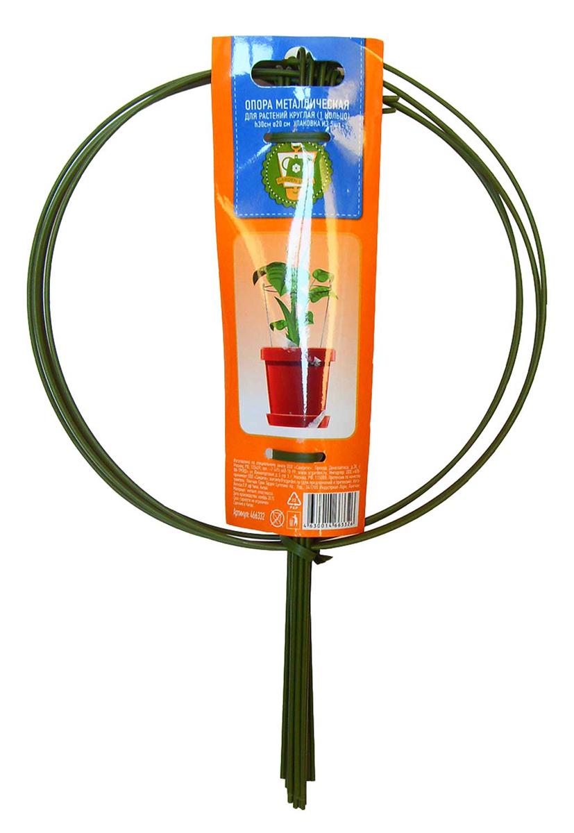 Фото - Опора для растений Garden Show, круглая (1 кольцо), диаметр 20 см, высота 30 см, 5 шт ороситель для комнатных растений garden show шар цвет желтый 2 шт