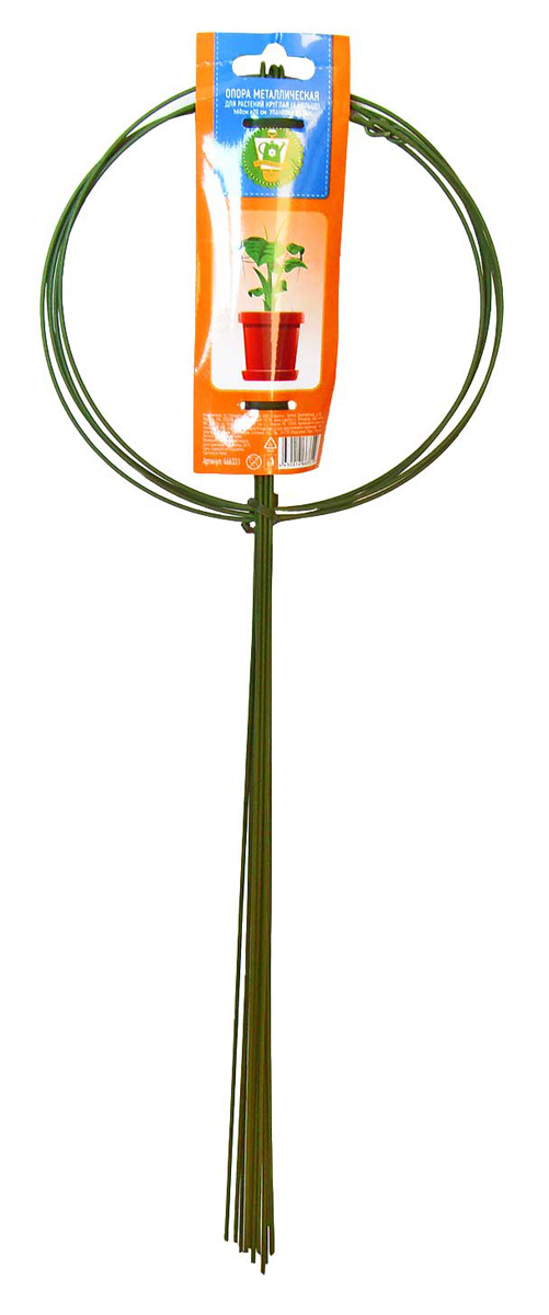 Опора для растений Garden Show, круглая (1 кольцо), диаметр 20 см, высота 60 5 шт