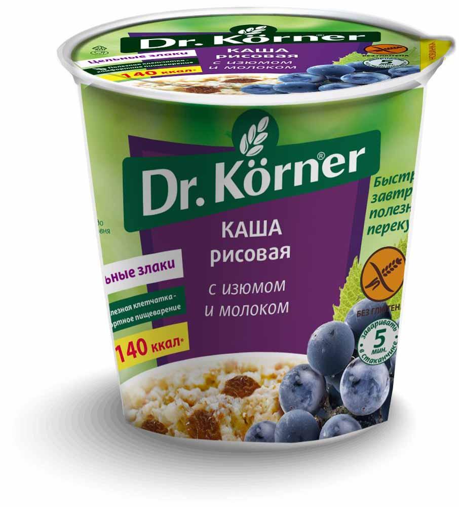 Dr. Korner Каша рисовая с изюмом и молоком, 50 г dr oetker пикантфикс для грибов 100 г