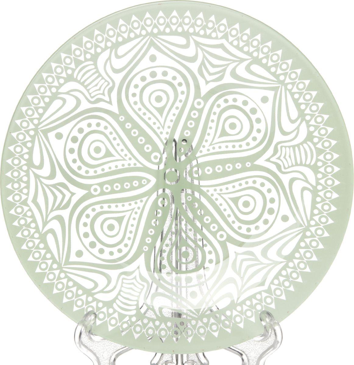 Тарелка Pasabahce Бохо, цвет: зеленый, диаметр 19,5 см тарелка pasabahce атлантис цвет прозрачный диаметр 21 см