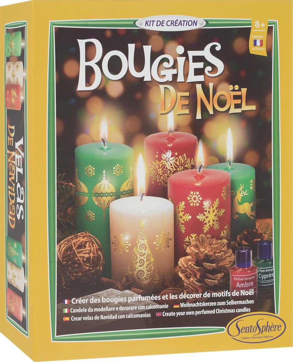 SentoSphere Набор для изготовления свечей Рождественский sentosphere набор для изготовления косметики свежие ароматы