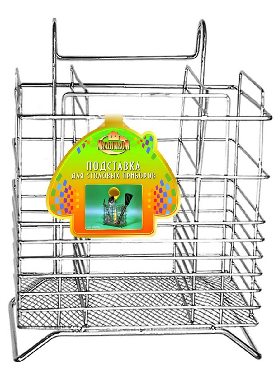 Подставка для столовых приборов Мультидом. AN52-36 штопор мультидом an57 2