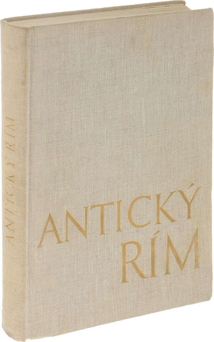 Anticky Rim монета антониниан галлиен 260 268 гг медь античный рим юпитер