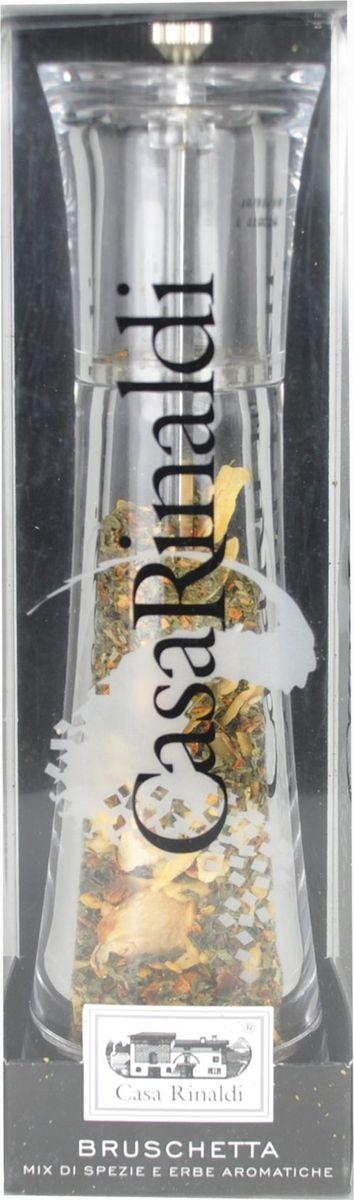 Casa Rinaldi ассорти приправ для брускетты, 20 г314184Брускетта — итальянская закуска, подающаяся между сменой основных блюд. Существует множество рецептов приготовления брускетты, но основой закуски неизменно остаются обсушенные до прожаривания ломтики хлеба. Ассорти приправ Casa Rinaldi для брусскетты (Macinino bruschetta), состоящее из чеснока, красного острого перца и петрушки, добавит брускетте пикантности и усилит ее возбуждающие аппетит качества. Многоразовая ручная мельница, степень помола регулируется винтом. Чем туже затягивается винт, тем мельче помол. Приправы для 7 видов блюд: от мяса до десерта. Статья OZON Гид