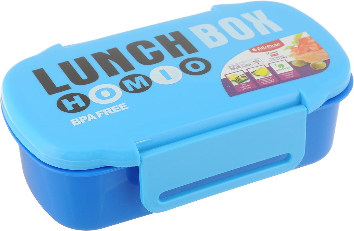 "Ланч-бокс Attribute ""Homio"", цвет: синий, голубой, 740 мл"