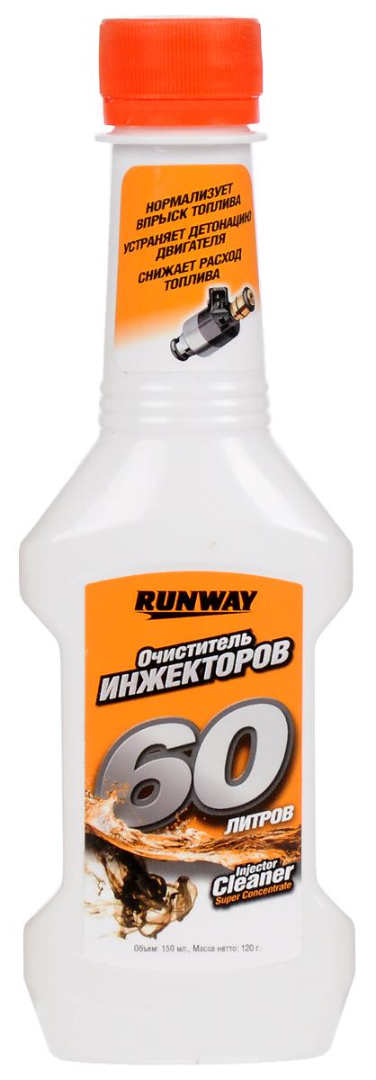 цена на Очиститель инжекторов Runway 2X, 150 мл
