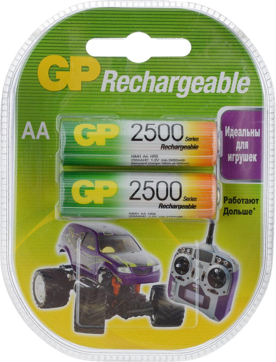 Набор аккумуляторов GP Batteries, NiMh, 2500 mAh, тип АА, 2 шт casio gp 500