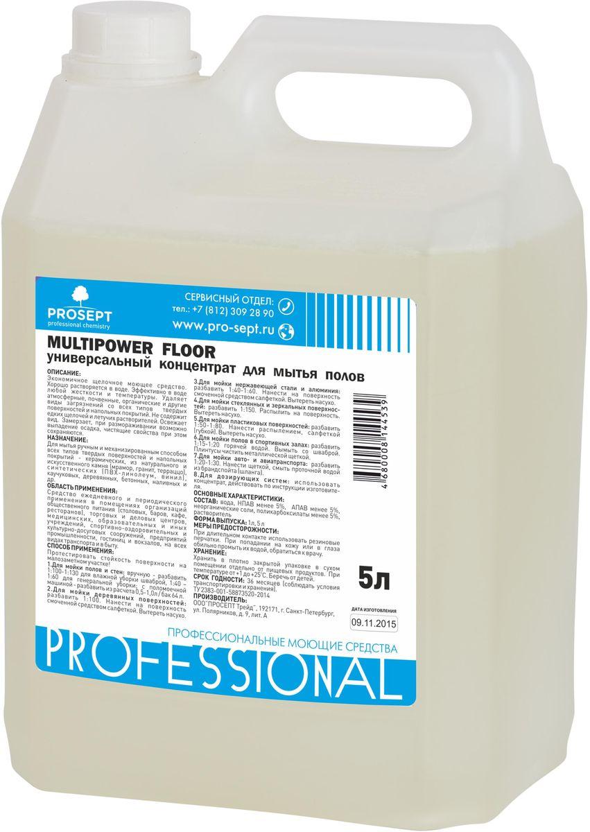 Концентрат для мытья полов Prosept Multipower Floor, универсальный, 5 л концентрат для мытья полов и стен prosept multipower полевые цветы 800 мл