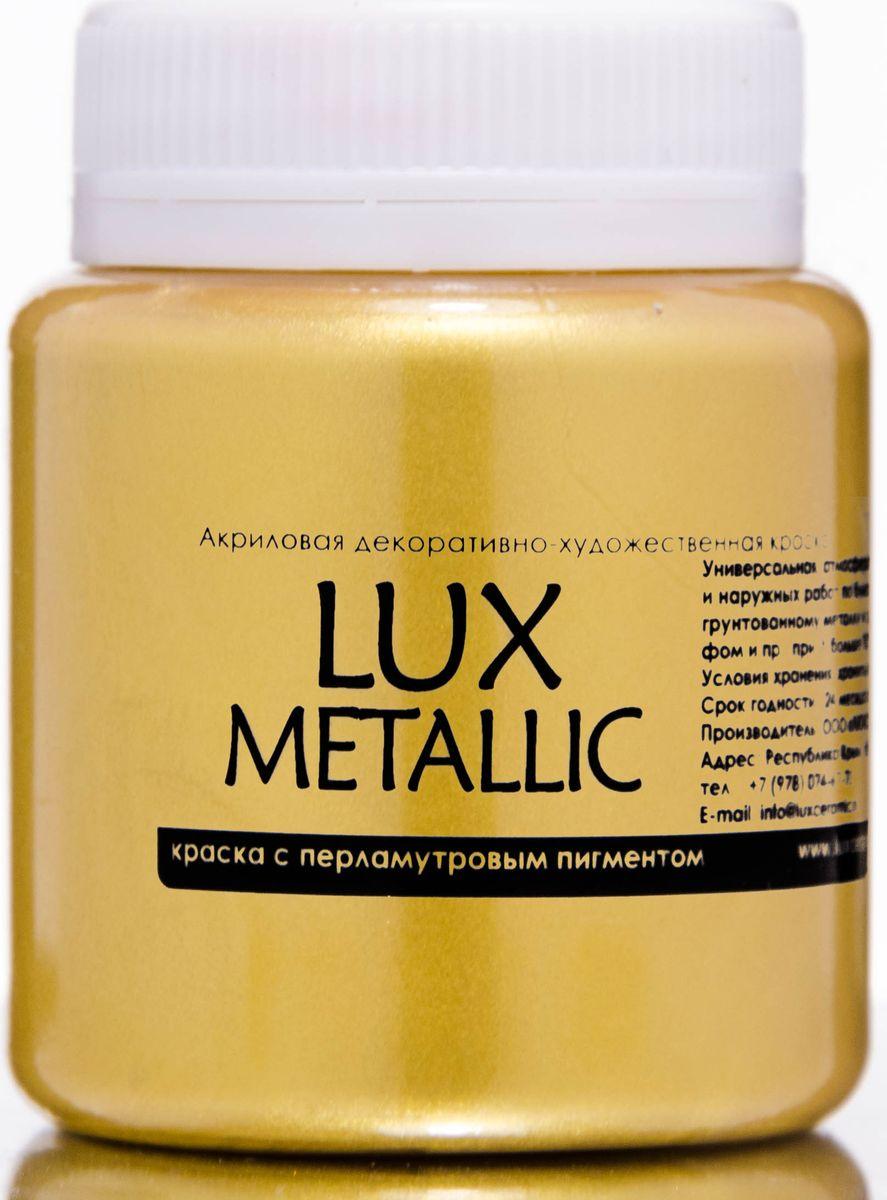 Luxart Краска акриловая LuxMetallic цвет золото светлое 80 мл