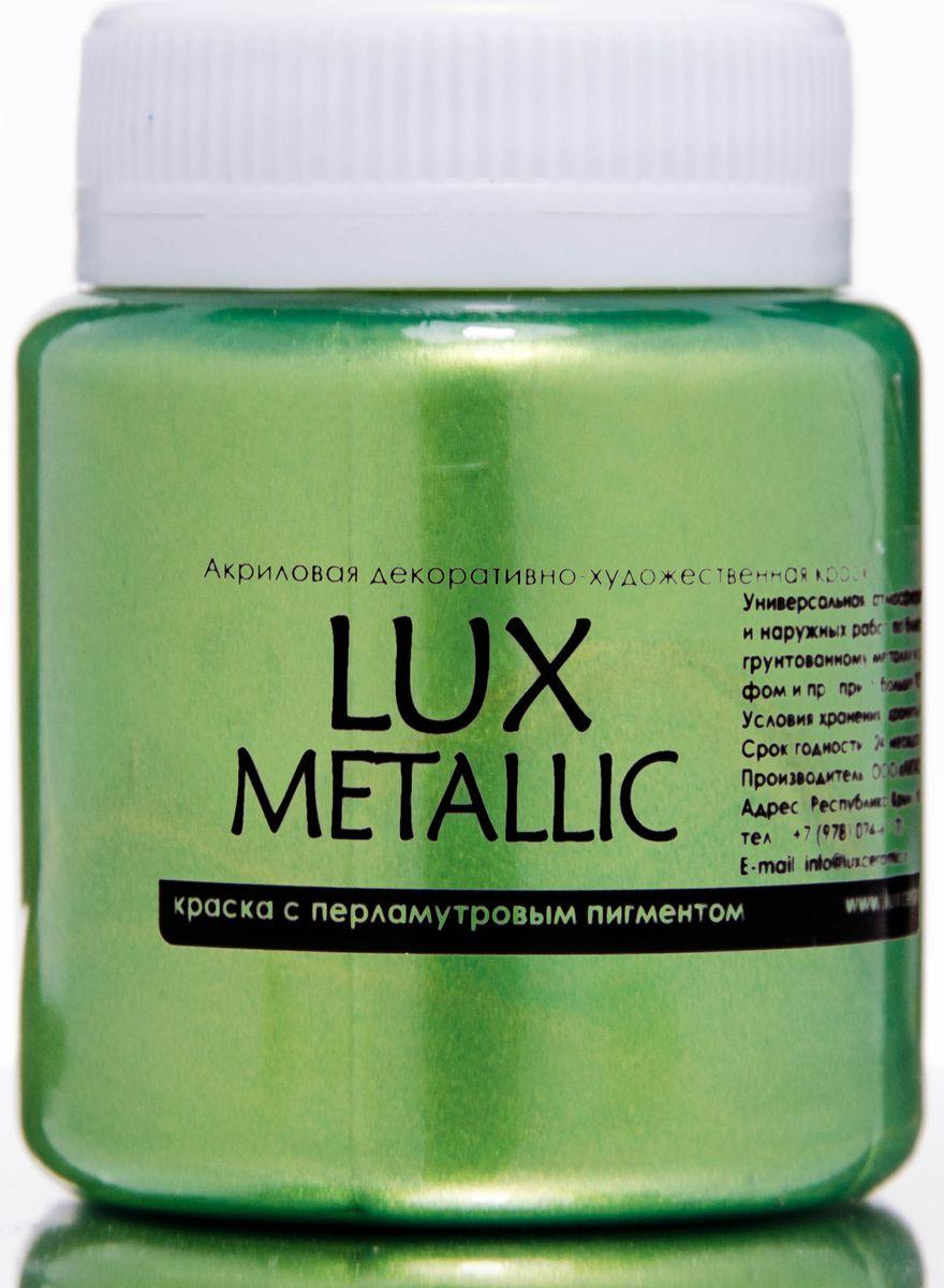 Luxart Краска акриловая LuxMetallic цвет золото зеленое светлое 80 мл