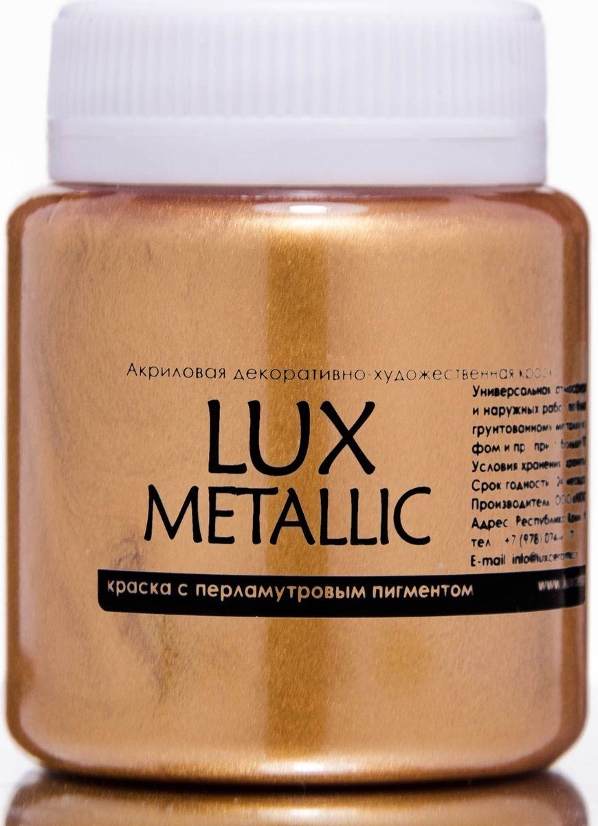 Luxart Краска акриловая LuxMetallic цвет бронза старая 80 мл цена