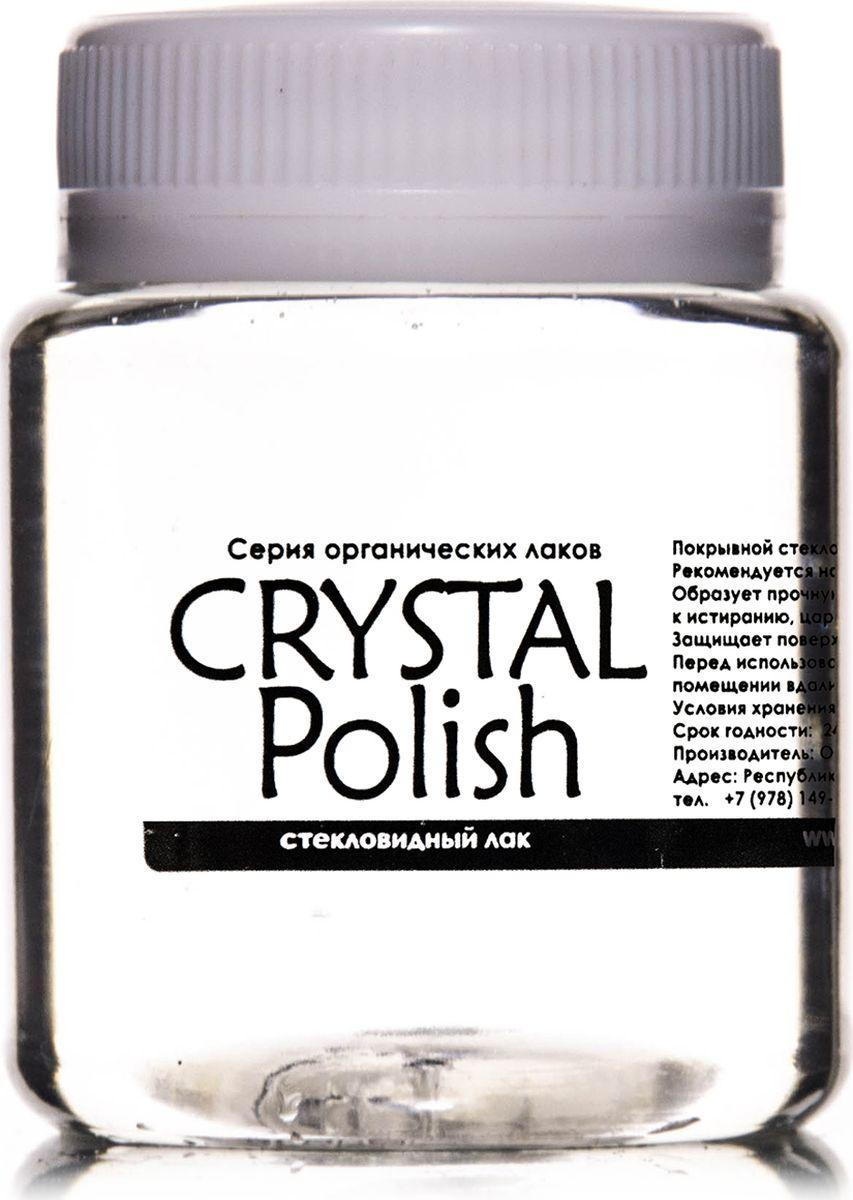 Luxart Лак для творчества стекловидный CrystalPolish 80 мл стоимость