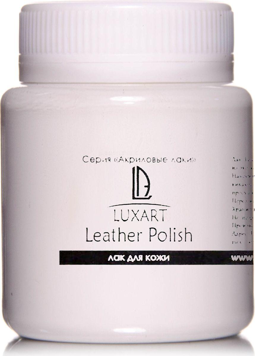 Лак для кожи Luxart