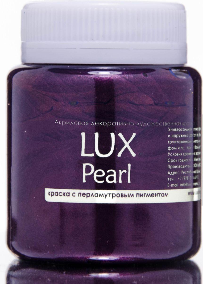 Luxart Краска акриловая LuxPearl цвет бордо перламутровый 80 мл цена