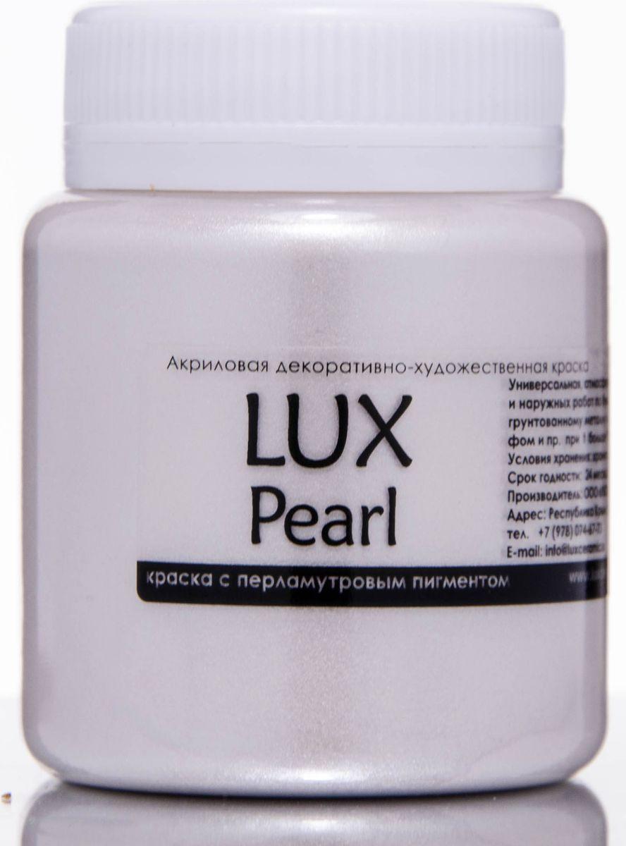 Luxart Краска акриловая LuxPearl цвет белый перламутровый 80 мл цена