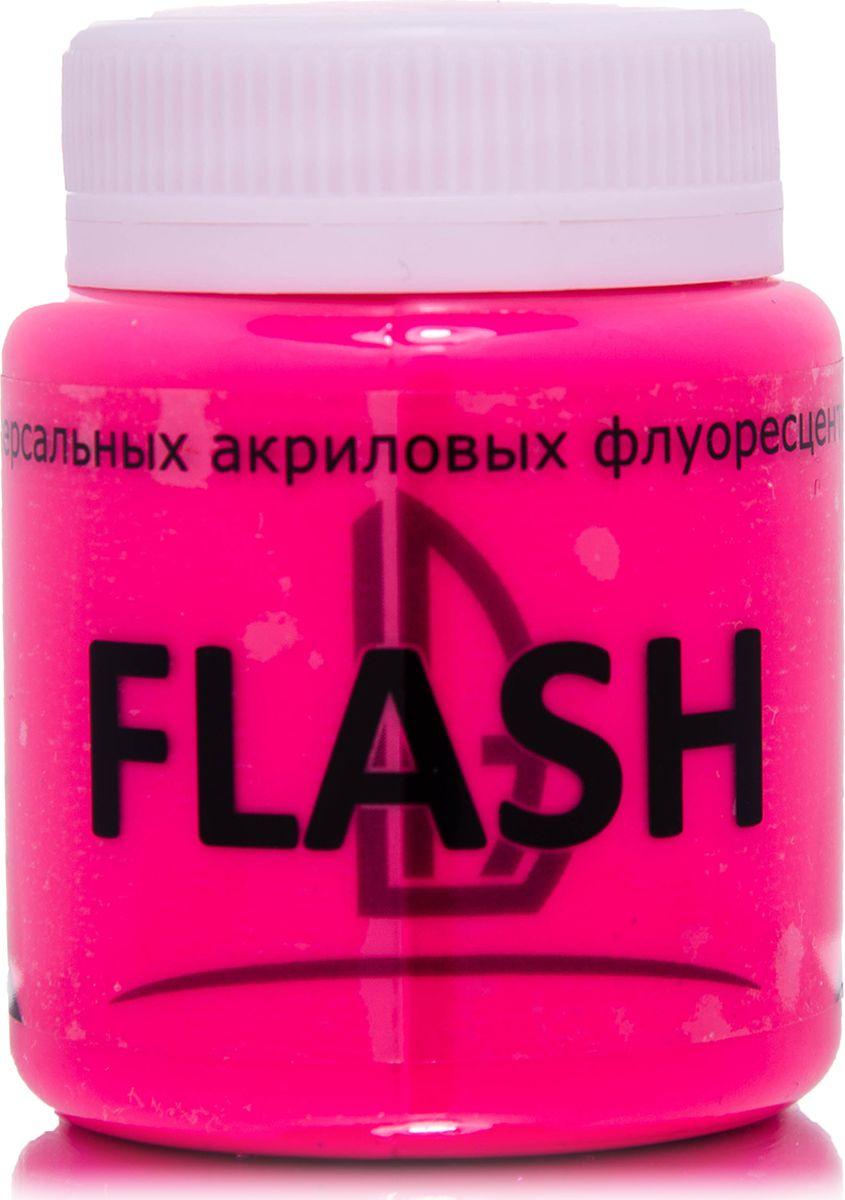 Luxart Краска акриловая LuxFlash цвет розовый флуоресцентный 80 мл