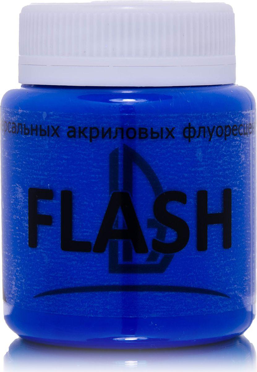 Luxart Краска акриловая LuxFlash цвет синий флуоресцентный 80 мл