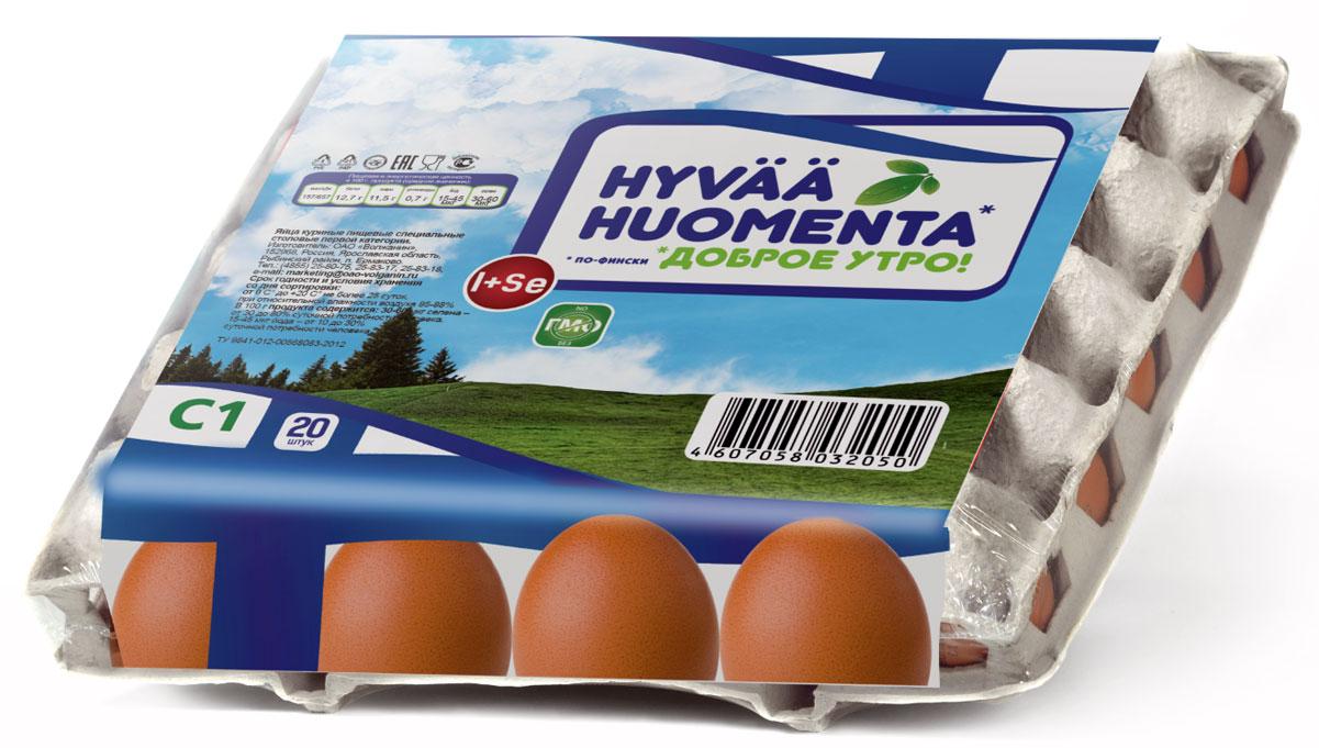 Доброе утро по-фински Яйца куриные С1, 20 шт Яйца куриные