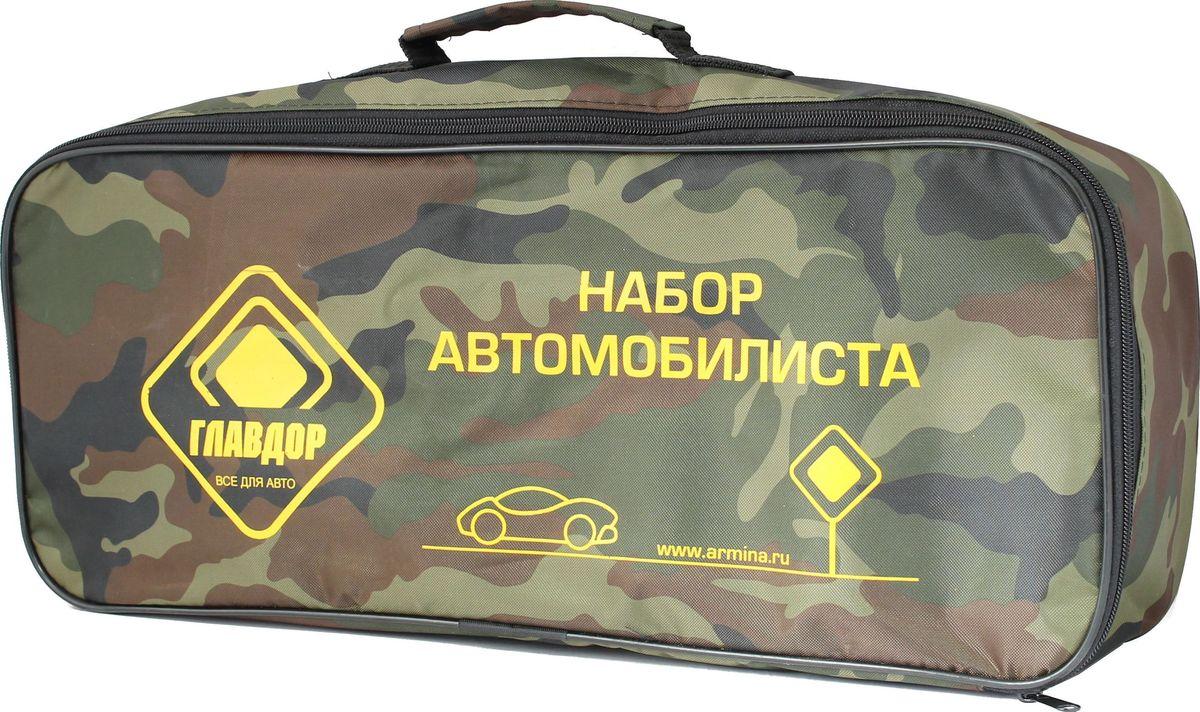 Сумка автомобильная Главдор, цвет: камуфляж, 20 х 50 х 10 см цена