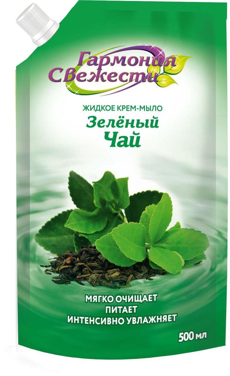 Гармония Свежести Жидкое крем-мыло Зеленый чай, 500 мл недорого