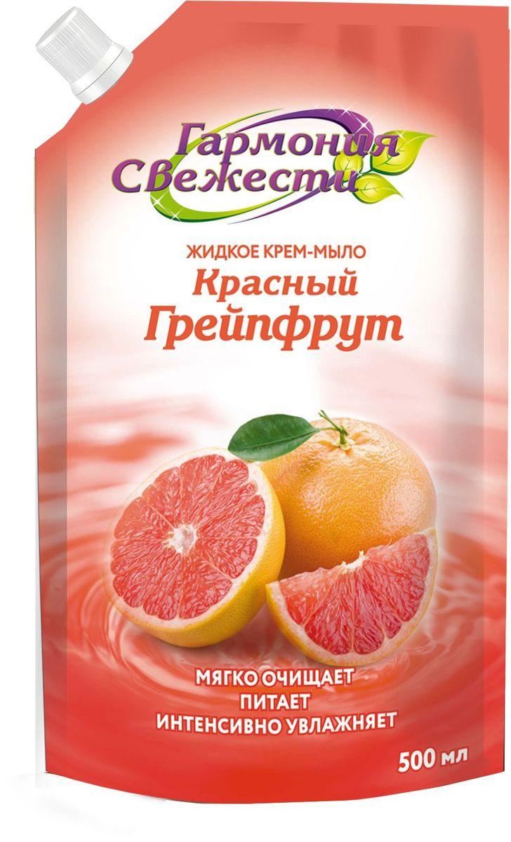 Гармония Свежести Жидкое крем-мыло Красный грейпфрут, 500 мл недорого