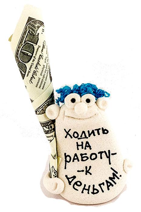"""Фигурка декоративная Эврика """"Ходить на работу - к деньгам!"""""""