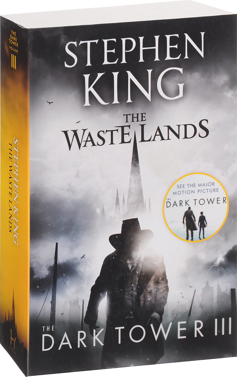 Dark Tower III: Waste Lands in the dark