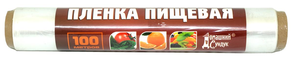 Пленка пищевая Домашний Сундук, 100 м