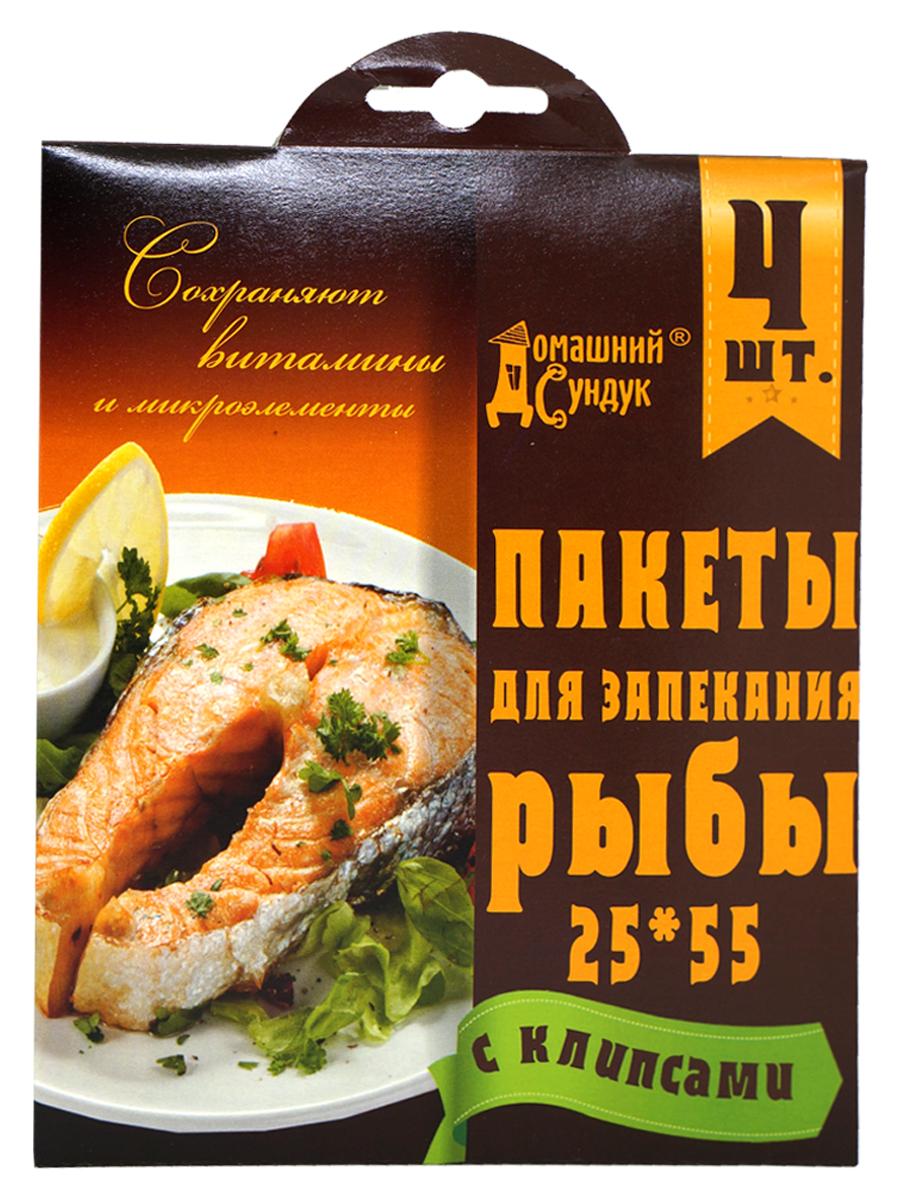 Пакеты для запекания рыбы Домашний Сундук, с клипсами, 25 х 50 см, 4 шт мыльница дорожная домашний сундук цвет белый 10 5 х 4 х 7 5 см