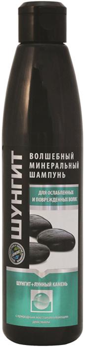 Волшебный Минеральный Шампунь Природная аптека Шунгит для ослабленных и поврежденных волос Шунгит+Лунный камень, 330 мл
