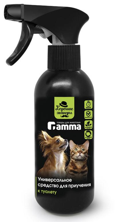 Средство для приучения к туалету Gamma Хорошие манеры, универсальное, 250 мл спрей для приучения к месту mr fresh для кошек 200 мл