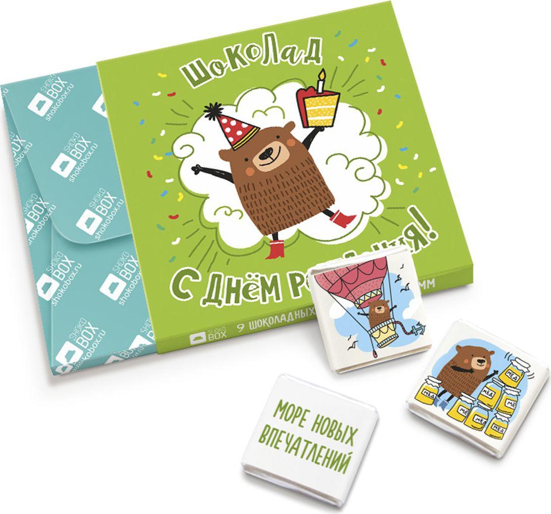 цена на Shokobox День рождения Мишка шоколадный набор, 45 г