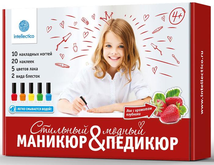 Intellectico Модный маникюр и стильный педикюр spa маникюр и педикюр с покрытием shellac